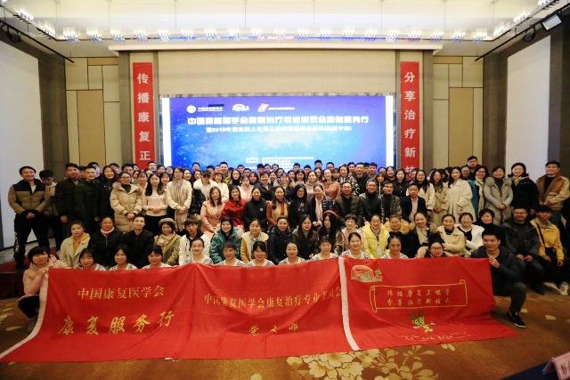 реабилитация дцп в китае